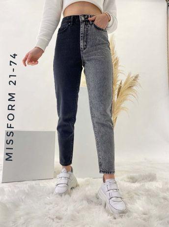 Яркие джинсы МОМ с 2х цветными штанинами