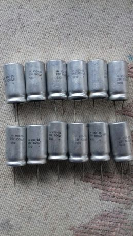 Конденсаторы К50-35