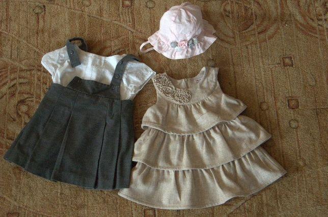 Kolekcja sukienek dla rocznej dziewczynki