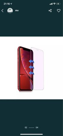 Pelicula 11 PRO MAX proteção Vidro protetor temperado ecrã tela iPhone