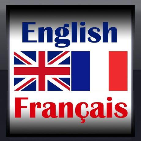 Английский и французский для школьников