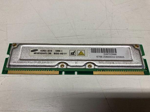 Memória RAM 128MB - SAMSUMG