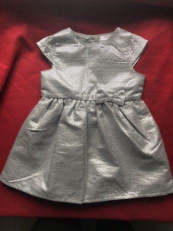 Elegancka srebrna sukienka 80 nowa na święta