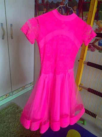 Турнирное платье, размер 36, рост 128-140