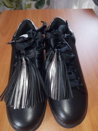 Adidasy nowe ,czarne