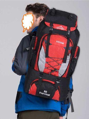 Рюкзак 80L Туристический походный большой горный штурм трекинг дешево!