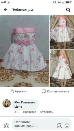 Платье в хорошем состоянии. От 6-8 лет