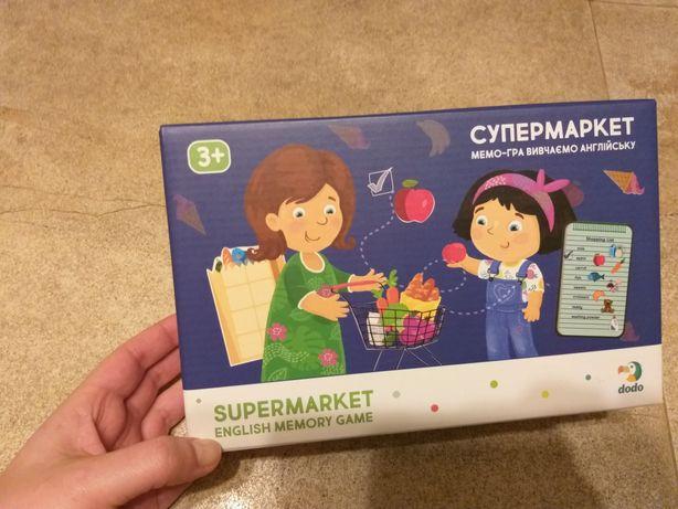 Супермаркет мемо Dodo
