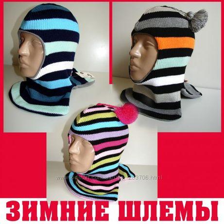 Шапка шлем зимние и демисезонные модель Stripe