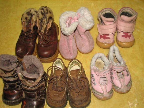 Обувка детская продам или обменяю при личной встрече