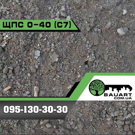 Щебінь 0-40 граніт(С7)/Щебень 0-40 гранит(С7) (доставка від 24 тон)