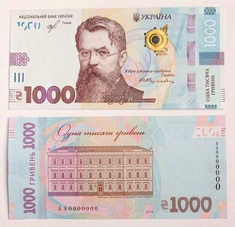 Частный займ под залог Харьков-Киев-Полтава