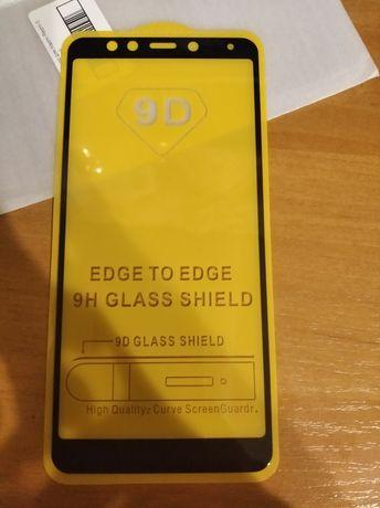 Защитное стекло на редми 5
