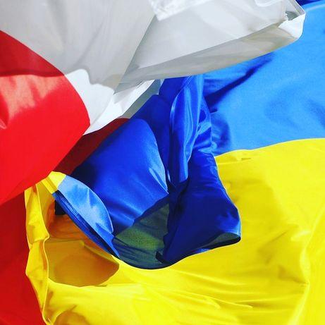 ОФОРМЛЕННЯ ВІЗИ в Польщу, Чехію, Литву.