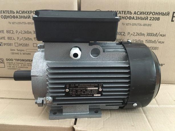 Электродвигатель, електродвигун, електромотор, 4 кВт, 3 кВт,однофазний