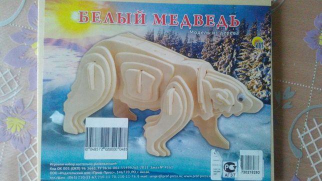 """Модель из дерева."""" Белый медведь"""""""
