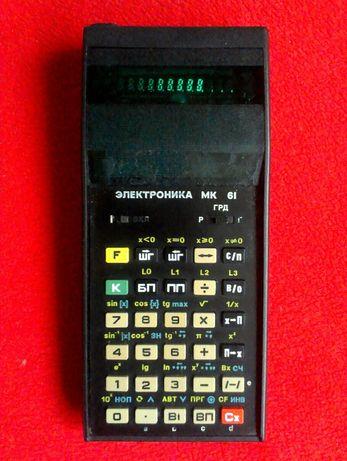 Калькулятор Электроника МК 61 СССР. Работает без нюансов.