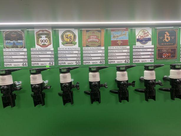 Доставка пива Березняки, сомовывоз скидка 15%