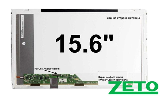 Матрица 15.6 экран ноутбука ltn156at02 40 pin