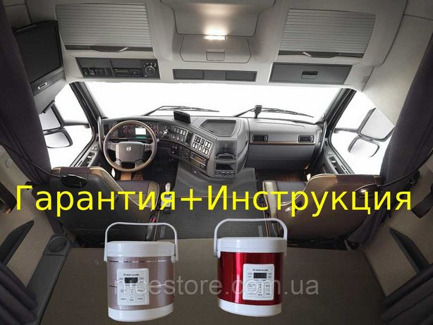 Мультиварка 1.6л 12-24 Вольт для автомобиля, грузовика, фуры DMWD