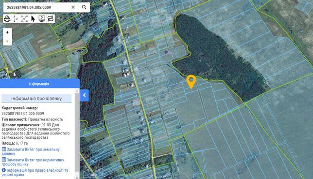 Земельна ділянка площею 0,1700 га урочище Могила