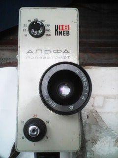 Продам відео камеру,Київ16 Альфа полуавтомат СССР.