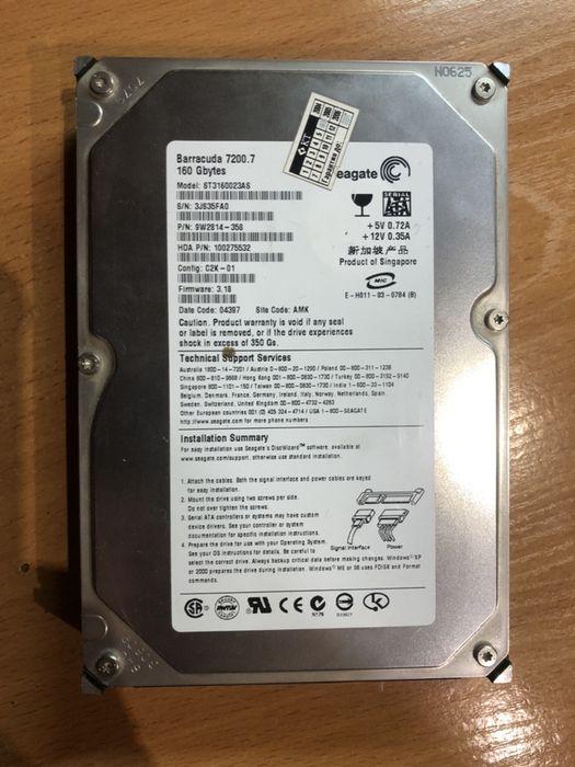 Жесткий диск Barracuda 7200.7 160 гб Київ - зображення 1