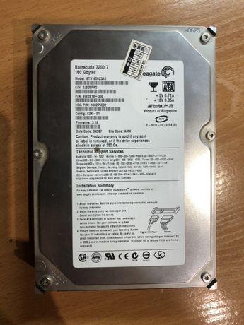 Жесткий диск Barracuda 7200.7 160 гб
