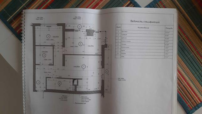 Внимание! 7 Жемчужина! Кухня-студия + 2 спальни и гардеробная!