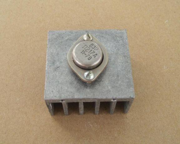 Радиатор с транзистором П217А