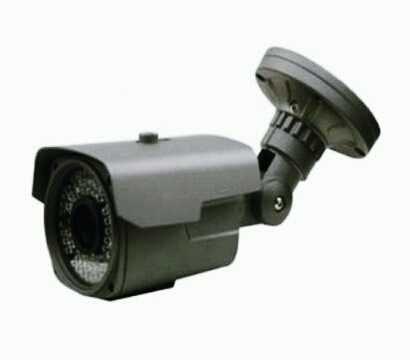 Камера наблюдения SVS-40UBSHE