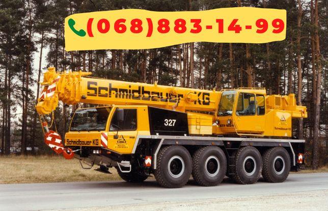 Аренда / услуги автокран Faun 60 тонн ,стрела 42 метра