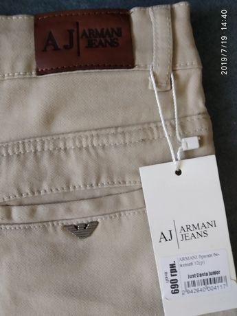 Брюки (штаны, джинсы) Armani новые на подростка