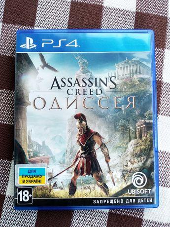 Assassin's Creed Odyssey для Playstation 4
