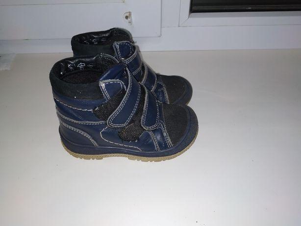 Ботинки Берегиня 14,5 см