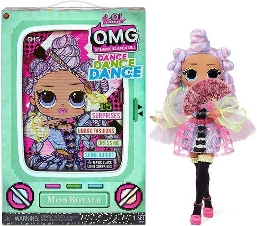 Кукла лол омг дэнс Мисс Роял светящаяся оригинал L.O.L. surprise! omg