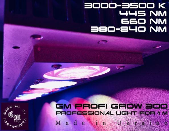 Фитолампа для растений GM PROFI GROW 300 на 1 кв.м