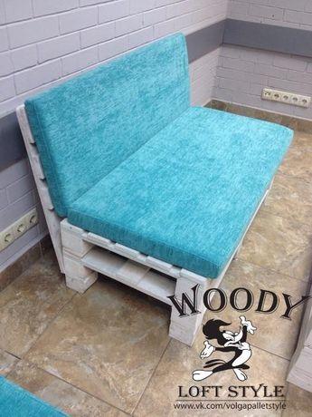 Акция Диван из дерева поддонов Столы в стиле лофт,диваны,стулья,кресла