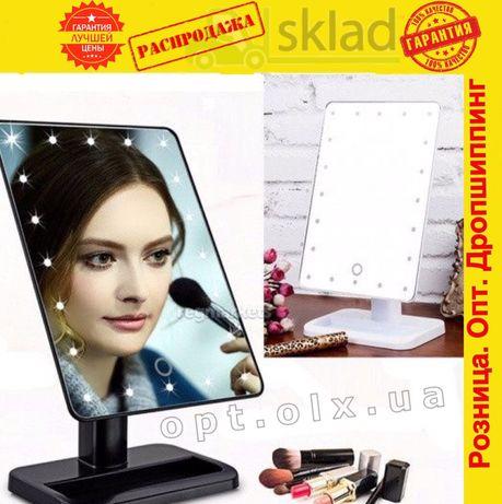Зеркало для макияжаВизажиста с LED подсветкойСкладное косметическое22