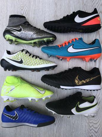 ОБНОВА сороконожки Nike бутсы копы бампы копочки копки буци футзалки