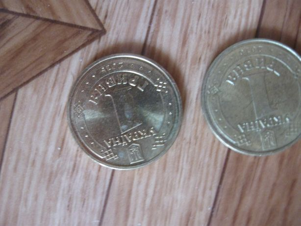 монеты одна гривна юбилейные одним лотом