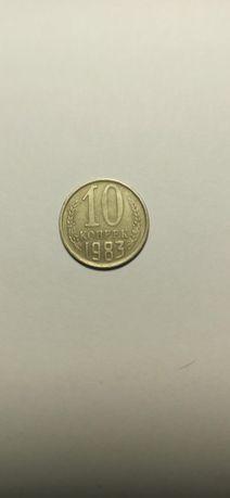 Продам  монету СССР 1983 года