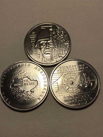 10 гривен 2018 года ( Киборги, Доброволец ,ВМФ )