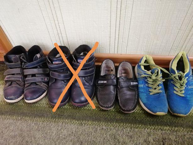 Отдам обувь мальчику