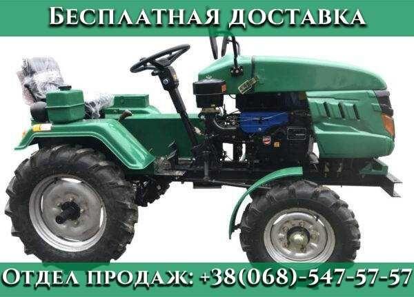 Лучшее предложение! Мототрактор DW 160 SXL без предоплат! +ДОСТАВКА!