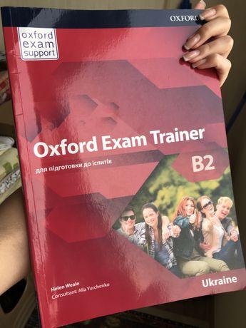 НОВАЯ Oxford Exam Trainer B2