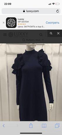 Шерстяное платье свитер Brigitte Bardot новое