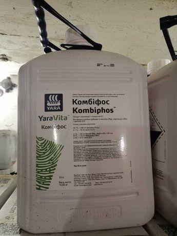 Удобрение ЯраВита Комбифос (10 л) /YaraVita KOMBIPHOS (10 л)