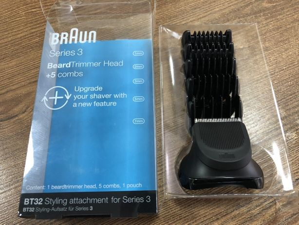 Насадка бритвы тример BRAUN Series 3