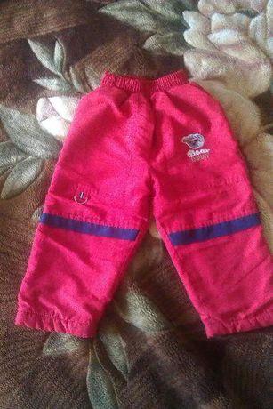 продам штаны 50 руб